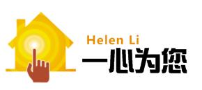 Helen Li 留学移民房地产